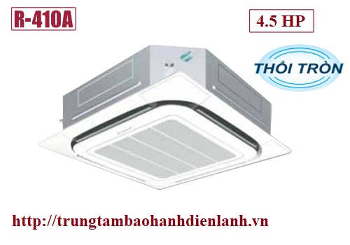 Máy Lạnh Âm Trần Daikin FCRN125FXV1V/RR125DBXY1V